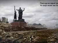 Пока еще не самый грязный город России. Но скоро может им стать