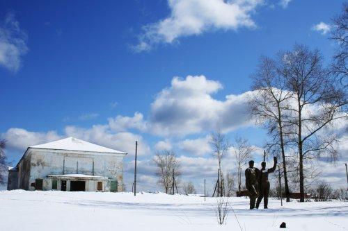 Погода в городе чудово новгородской области